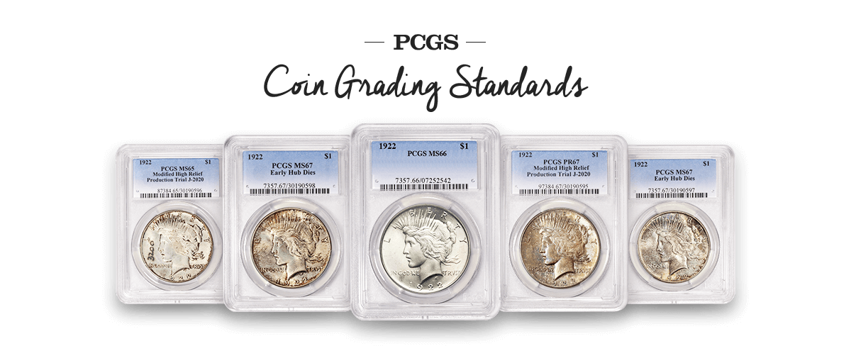 PCGS Special Labels