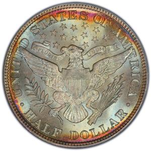 Reverse of 1899 Half Dollar