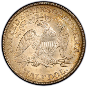Reverse of 1874 Arrows at Date Half Dollar