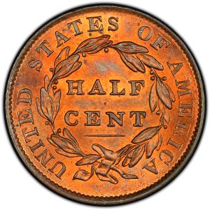 Reverse of 1835 Half Cent