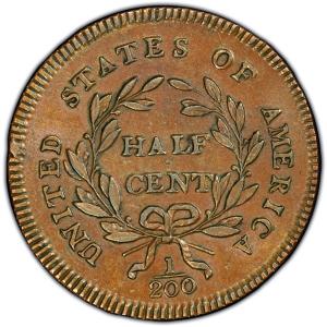 Reverse of 1795 Half Cent