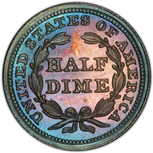 Reverse of 1859 Half Dime