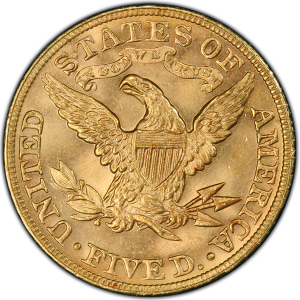 Reverse of 1890-CC $5 Half Eagle