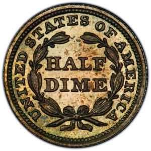 Reverse of 1854 Half Dime
