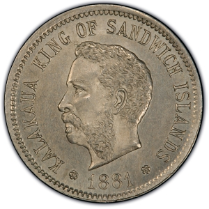 Obverse of 1881 Hawaii Pattern Five Cents