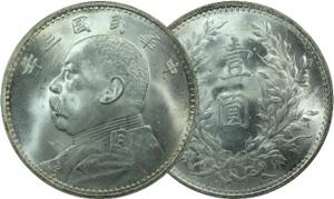 The 'Fatman' Dollar Challenge