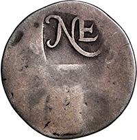 Undated (1652) NE Shilling PCGS VF30 Secure