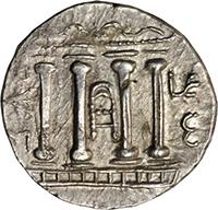 Bar Kochba Revolt, 132-135 A.D. AR Sela Tetradrachm reverse