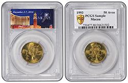 Macau souvenir coin